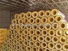 输油管道/蒸汽管道保温隔热用离心玻璃棉管壳专业生产厂家