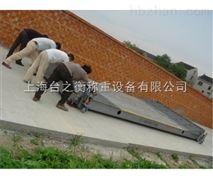 供应郑州市 移动式电子汽车衡20-60吨移动式地磅