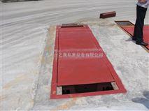 供应梅州市固定式轴重秤 30吨,60吨,80吨地上衡