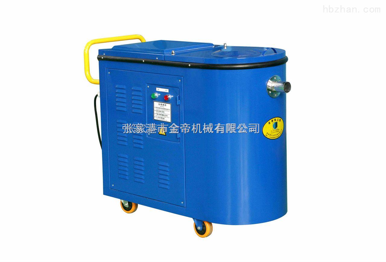 旋风式工业吸尘器