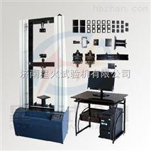 保溫材料萬能試驗機、牆體保溫材料試驗機