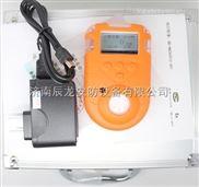 泵吸式硫化氢气体浓度检测仪