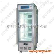 智能光照培养箱GTOP-150B恒温控制系统