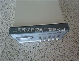 380V电动阀门控制器 BFA-1