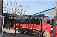 郑州WB-郑州地埋式一体化污水处理设备【服务就是心满意足】