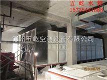 组合式玻璃钢水箱厂价格