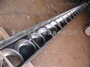 不锈钢无轴螺旋输送机价格