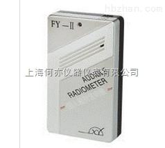 FY— II 型辐射个人音响仪