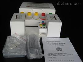 犬胆囊收缩素(CCK)ELISA分析试剂盒
