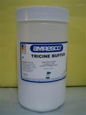 BOC-L-谷氨酸5-苄酯