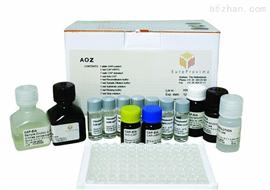植物吲哚乙酸(IAA)ELISA試劑盒