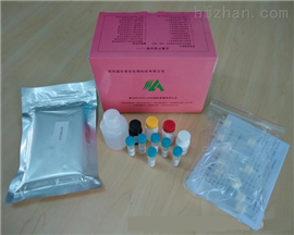 植物赤霉素(GA)ELISA試劑盒