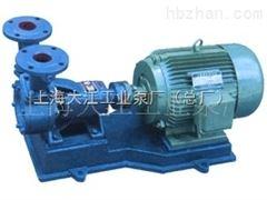 不锈钢轴联式W型旋涡泵