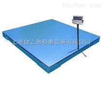 供应牡丹江双层电子平台秤 1-3吨双层小地磅