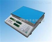 石家庄20kg/1g电子秤,保定20公斤精度1克点数称桌面称