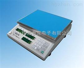南京3kg/0.5g高精度防水電子稱