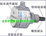 電子式流量開關(空氣0-6米/秒)開關量 型號:M387855庫號:M387855
