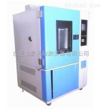 HE-WS-80D恒温网站测试箱价格