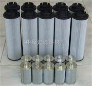 TZX2.BH-1000× 20 天然气管道过滤器滤芯 滤油机滤芯