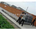 上海移动式地磅