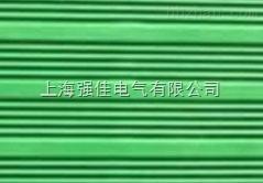 JYD-20KV绿色绝缘垫