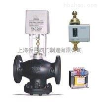 VB7000電動壓差旁通閥/控製閥/平衡閥