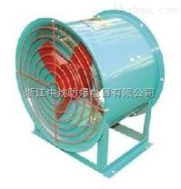 防爆轴流风机,上海防爆轴流风机价格