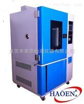 HE-WS-150A台式恒温恒湿试验仪