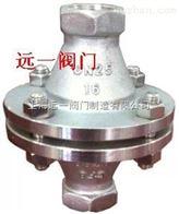 不锈钢丝口阻火器不锈钢丝扣阻火器,上海不锈钢阻火器价格