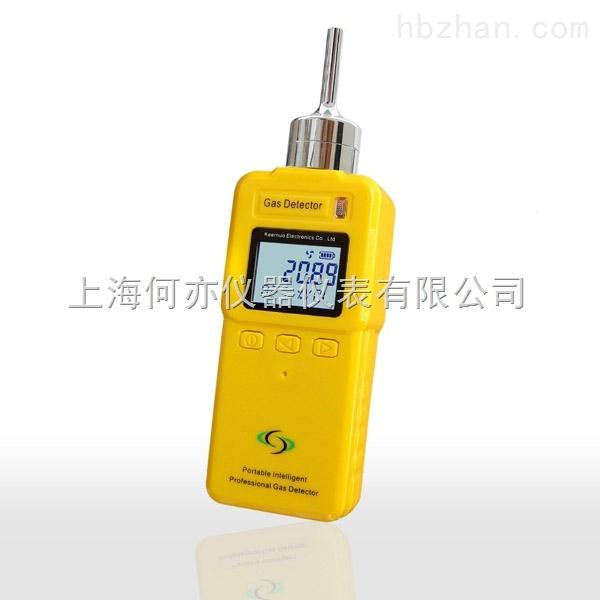 GT900-C2H4便携式乙烯检测仪