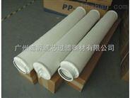 MFNP050-40N大通量滤芯