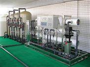 3000l-3立方-3吨每小时反渗透纯水设备