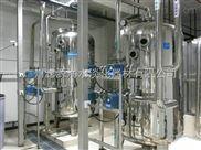 内蒙古锅炉软化水设备