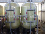 大型中央空调软化水设备