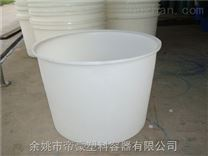 400L食品级塑料敞口圆桶 滚塑成型PE漂染桶 食品腌制桶