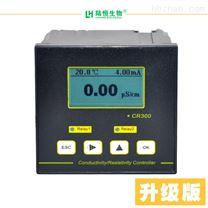 工業在線電導率儀CR300 帶485通信協議 TDS在線監測儀 24實時監控