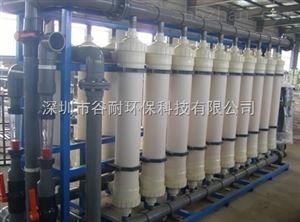 生产水处理除臭设备/机器安装/工程报价