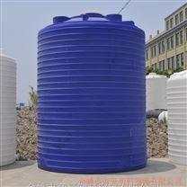 40立方塑料储罐