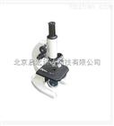 (XSP-1CA)单目生物显微镜