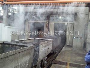 沥青厂喷雾降温
