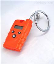浙江加長管式便攜式甲烷氣體檢測儀