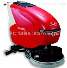 全系列西安超宝洗地机chaobao