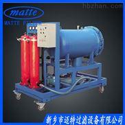 MLYJ-J30聚结脱水滤油机