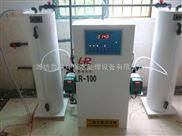 LR5-LR50000-哈尔滨二氧化氯发生器大型医院污水处理设备