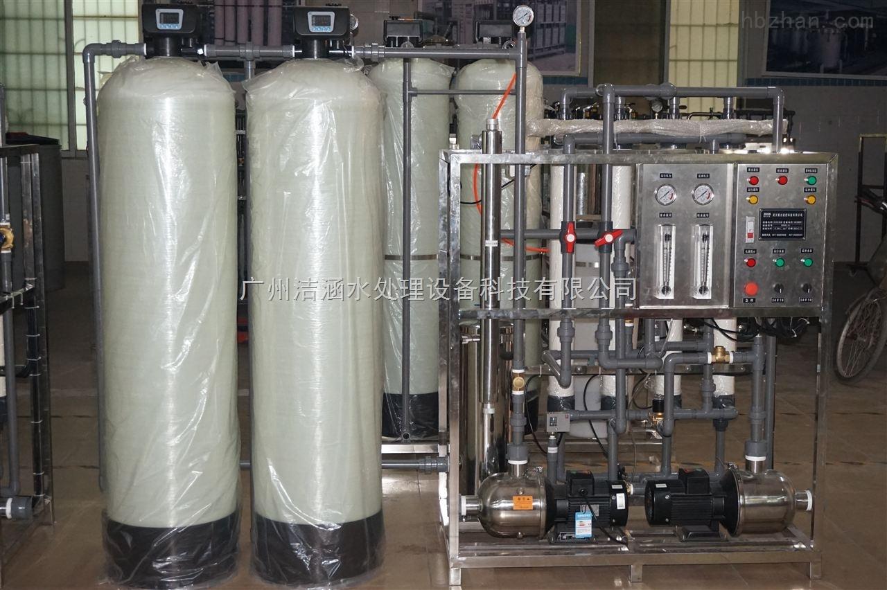 洁涵水处理设备—2T/H全自动超滤系统