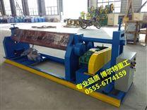 2米三輥卷板機,電動卷板機廠家直銷