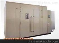 大型恒溫恒濕試驗室專業製造商