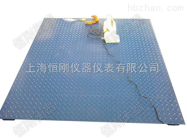 1.5m×1.5m打印小地磅直销厂家