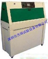 惠州UV紫外光加速老化實驗機/紫外線老化試驗箱