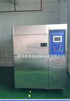 廣東三箱式冷熱衝擊試驗箱/冷熱衝擊循環實驗箱